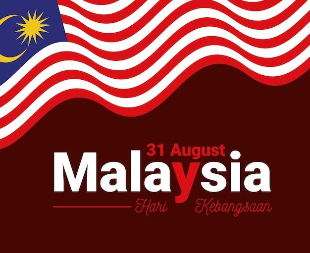 Cartão merdeka da malásia