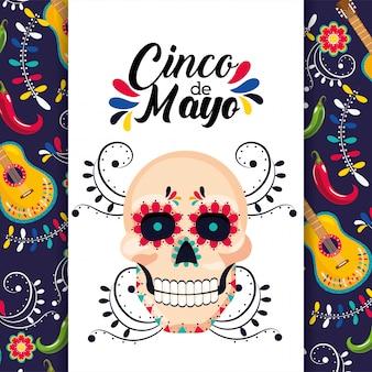 Cartão mexicano com decoração tradicional crânio