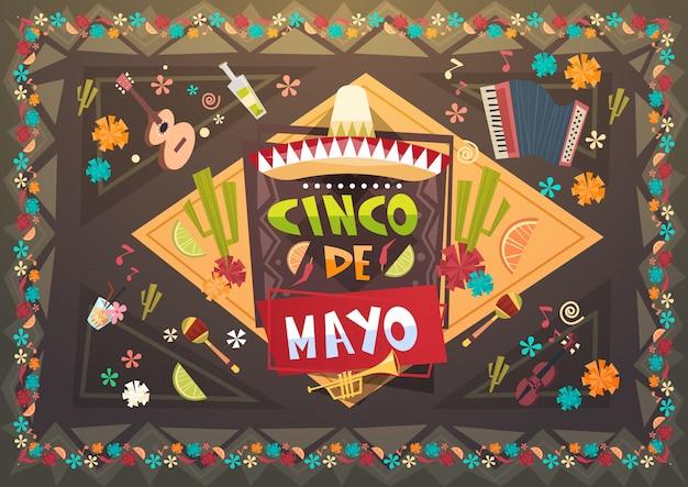 Cartão mexicano do feriado do festival de cinco de mayo