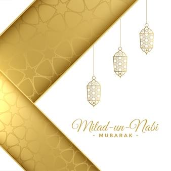Cartão milad un nabi islmic branco e dourado