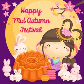 Cartão mooncake festival