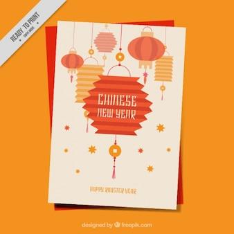 Cartão para o ano galo com lanternas decorativas