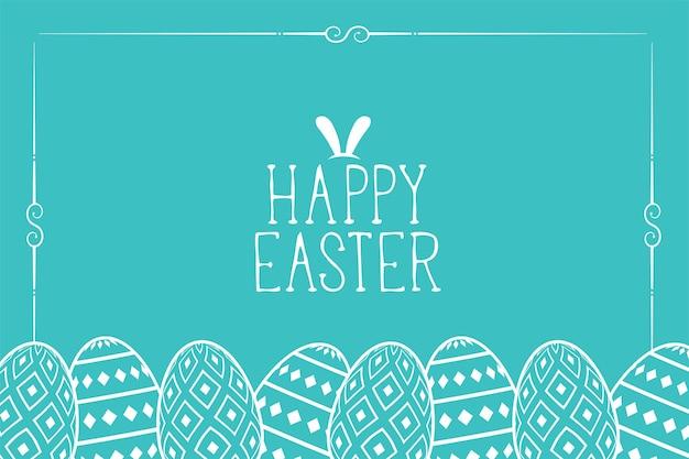 Cartão plano de dia de páscoa com ovos decorativos