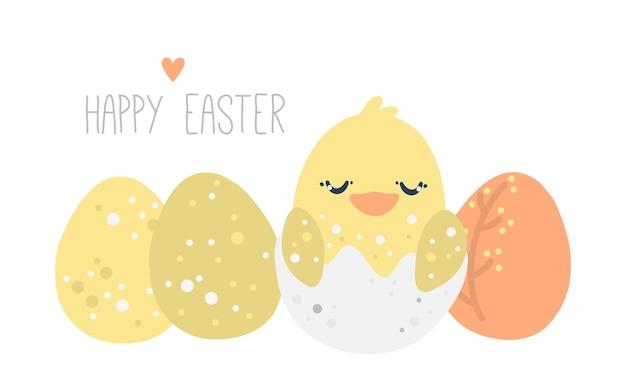 Cartão plano desenhado à mão feliz páscoa com frango amarelo em uma concha