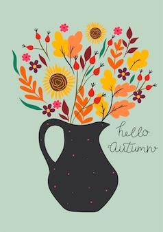 Cartão postal com um buquê de outono em uma jarra. gráficos vetoriais.