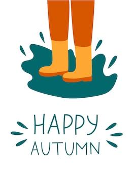 Cartão postal de outono feliz. botas em uma poça