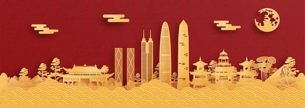 Cartão postal de panorama e cartaz de viagens de monumentos famosos do mundo de shenzhen, china em estilo de corte de papel