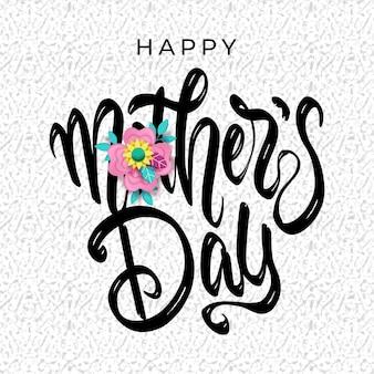 Cartão postal do dia das mães feliz.