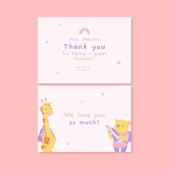 Cartão-postal infantil do dia de agradecimento do professor