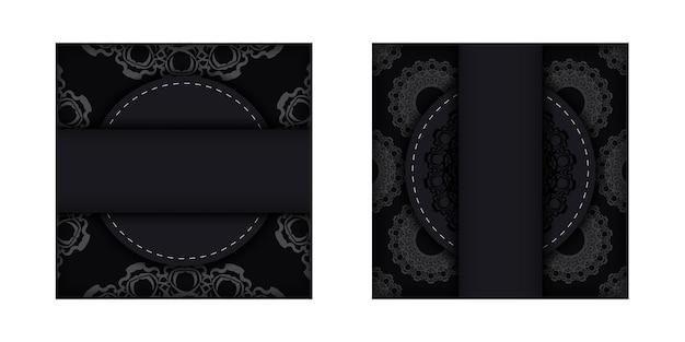 Cartão postal preto com um padrão abstrato para seus parabéns.