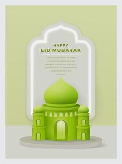 Cartão-presente eid mubarak greeting com ilustração 3d da mesquita para ramadan kareem