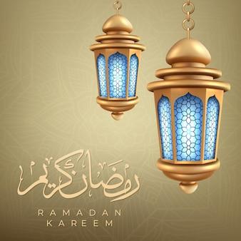 Cartão ramadan kareem com lanternas de ouro realistas