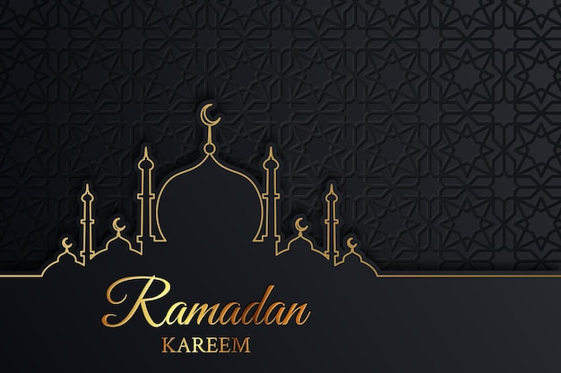 Cartão ramadan kareem