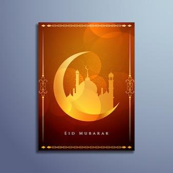 Cartão religioso de eid mubarak deisgn