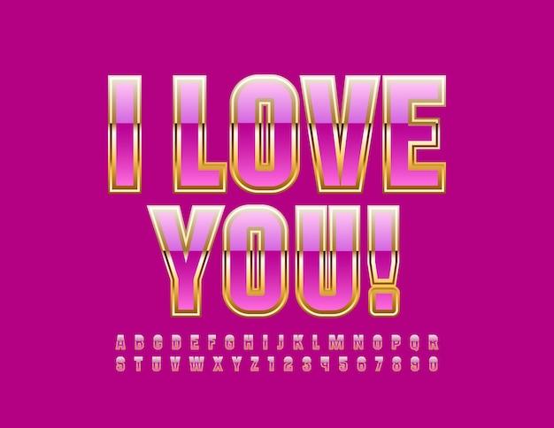 Cartão romântico eu te amo! fonte brilhante rosa e ouro. conjunto de letras e números do alfabeto chique