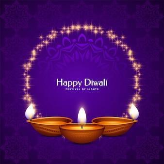Cartão roxo feliz celebração do festival de diwali com moldura e velas