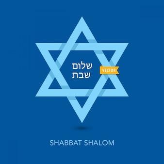 Cartão shabbat shalom