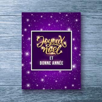 Cartão tipográfico joyeux noel et bonne annee
