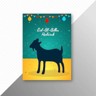 Cartão tradicional eid al adha mubarak