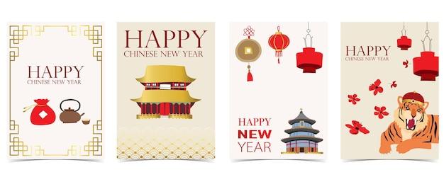 Cartão vermelho dourado do ano novo chinês com tigerflowerlunar