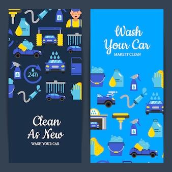 Cartão vertical de vetor ou ilustração de folheto com elementos planos coloridos de lavagem de carro