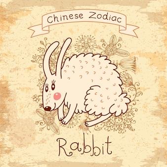 Cartão vintage com zodíaco chinês - coelho