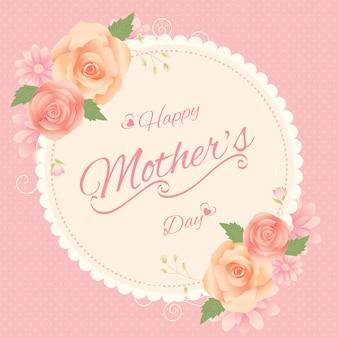Cartão vintage de dia das mães