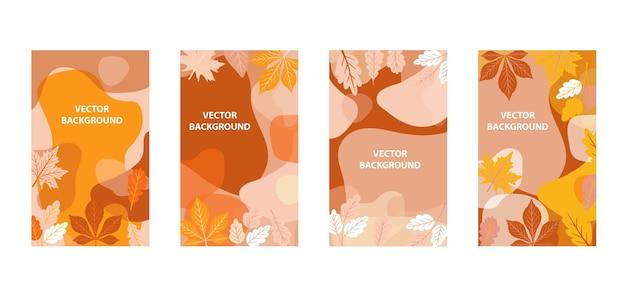 Cartaz abstrato de outono situado no estilo moderno moderno. arte contemporânea na moda com folhas de outono. ilustração vetorial.