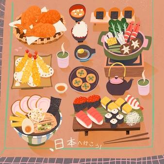 Cartaz atraente de iguarias japonesas vamos para o japão em japonês