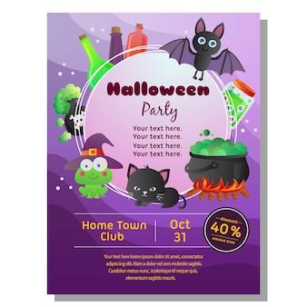 Cartaz colorido de halloween com acessórios de halloween dos desenhos animados