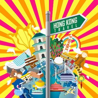 Cartaz colorido de viagens de hong kong com uma placa de sinalização
