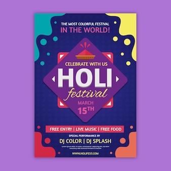 Cartaz colorido do festival de holi de efeito líquido