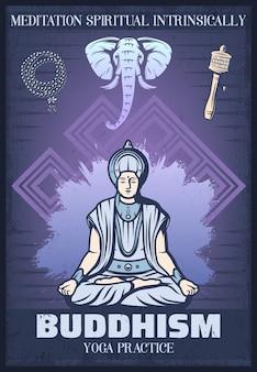 Cartaz colorido vintage de religião budista com budista sentado meditando rosário religioso conta elefante roda de oração tibetana