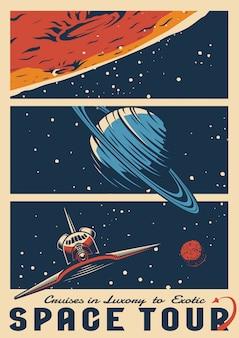Cartaz colorido vintage de viagem cósmica