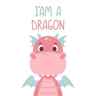 Cartaz com dragão rosa fofo e mão desenhada letras citação - eu sou um dragão.