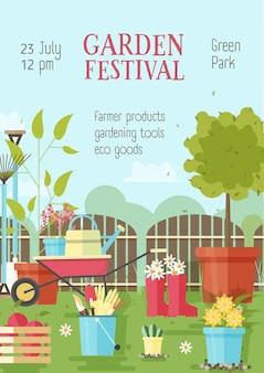 Cartaz com ferramentas de jardinagem ou agrícolas, equipamentos para cultivo de plantas e local para texto