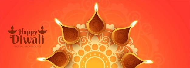 Cartaz criativo ou cabeçalho para shubh diwali