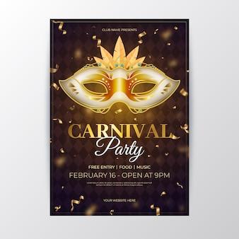 Cartaz da festa com máscara dourada do carnaval de veneza