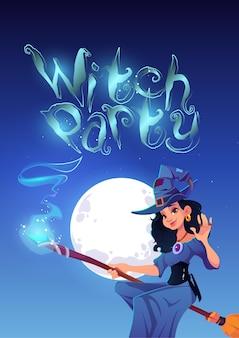 Cartaz da festa da bruxa com uma linda mulher voando na vassoura à noite