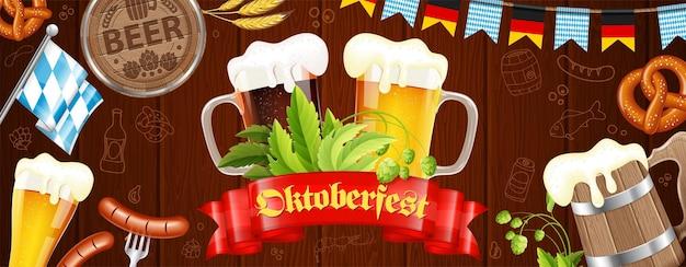 Cartaz da festa de celebração do festival de cerveja oktoberfest e banner com barril, copo de cerveja lager, cevada, lúpulo, pretzels, salsichas, bandeira azul tradicional alemã e fita. vetor em fundo de madeira
