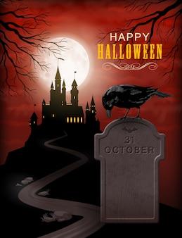 Cartaz da festa de halloween com a silhueta do castelo