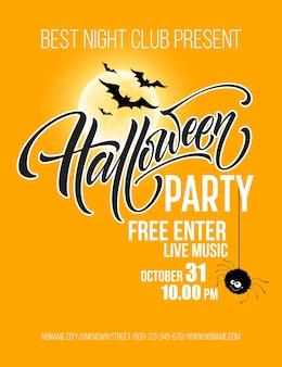 Cartaz da festa de halloween com morcegos voadores e lua amarela