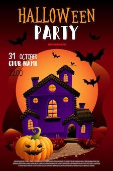 Cartaz da festa de halloween ou flyer com elementos de halloween.