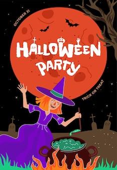 Cartaz da festa de natal feliz do dia das bruxas ou modelo de design de cartão de felicitações bruxa prepara poção mágica em