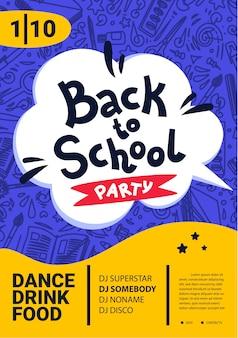 Cartaz da festa de volta às aulas