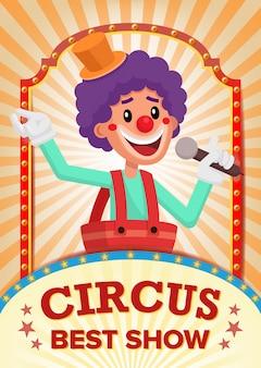 Cartaz da mostra do palhaço de circo em branco.