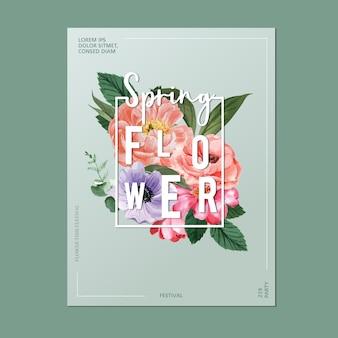 Cartaz da primavera flores frescas, cartão de decoração com jardim colorido floral, casamento, convite