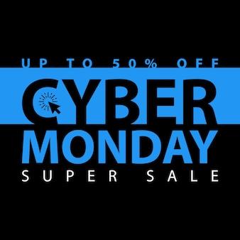 Cartaz da super venda da cyber segunda-feira. modelo de folheto de mega desconto de apuramento. grande oferta especial de temporada. ilustração em vetor banner loja digital.