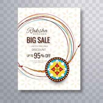 Cartaz da venda de rakhi