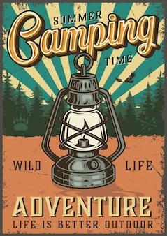 Cartaz de acampamento de verão vintage
